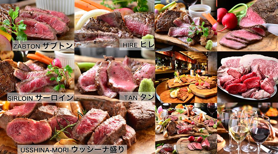 menu_backimg03